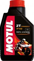 Масло моторное MOTUL 710 2T 100% Synth. Ester AS 1л